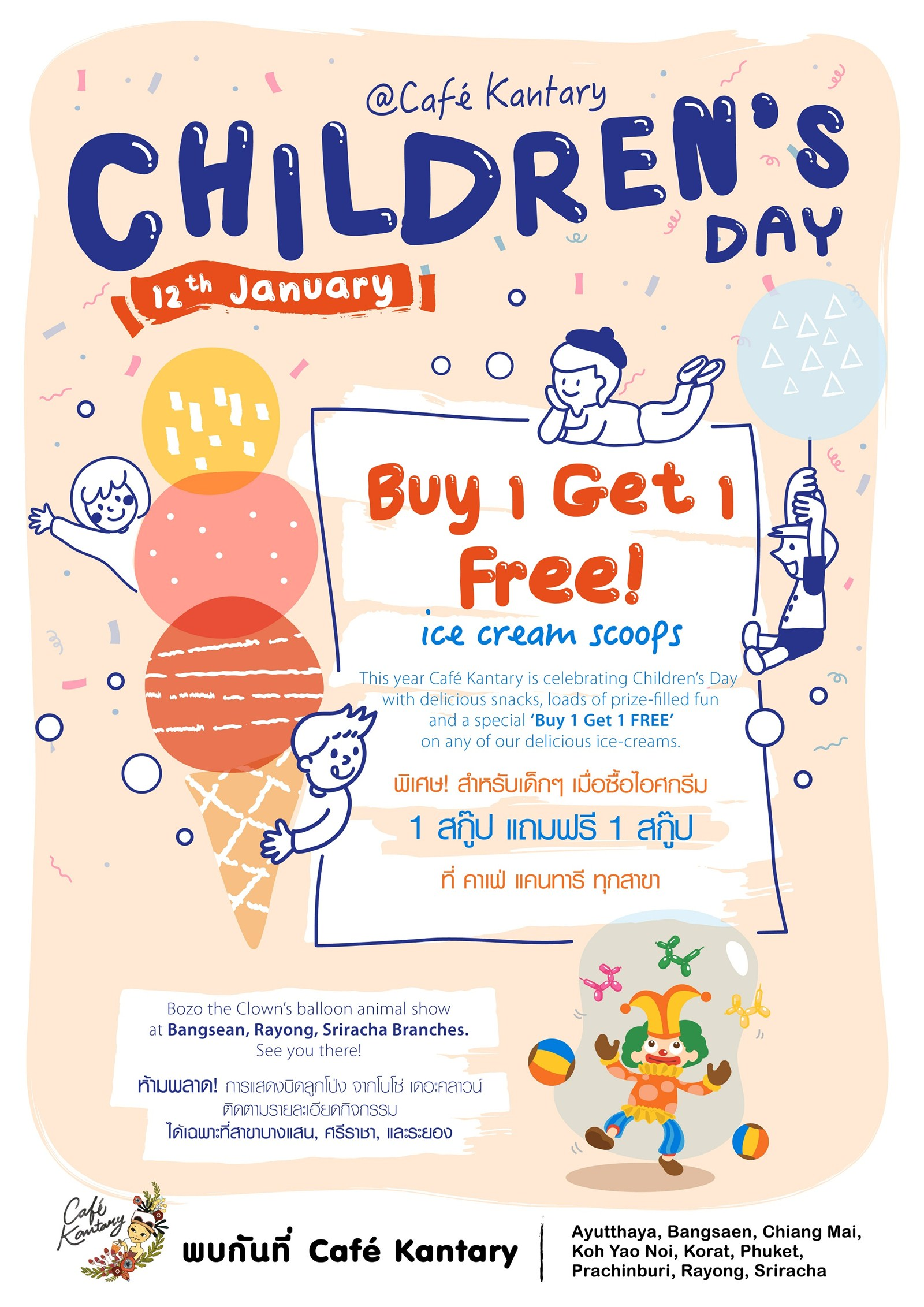Childrens Day Celebration Cafe Kantary 10002