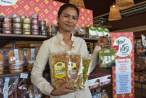แม่ปราณี สุดยอด SME โคราช - กระยาสารท โครงการไทยเด็ด