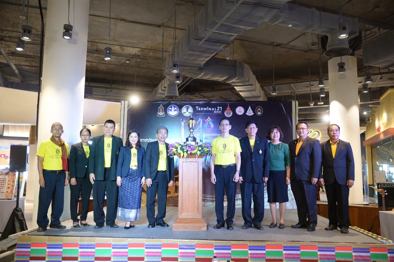 """งานแถลงข่าวการประกวดมหกรรมโปงลางเฉลิมพระเกียรติชิงแชมป์ประเทศไทย ครั้งที่ 1 """"อาศิรนาฏกรรมอีสาน"""" ชิงถ้วยพระราชทานสมเด็จพระเจ้าอยู่หัว"""