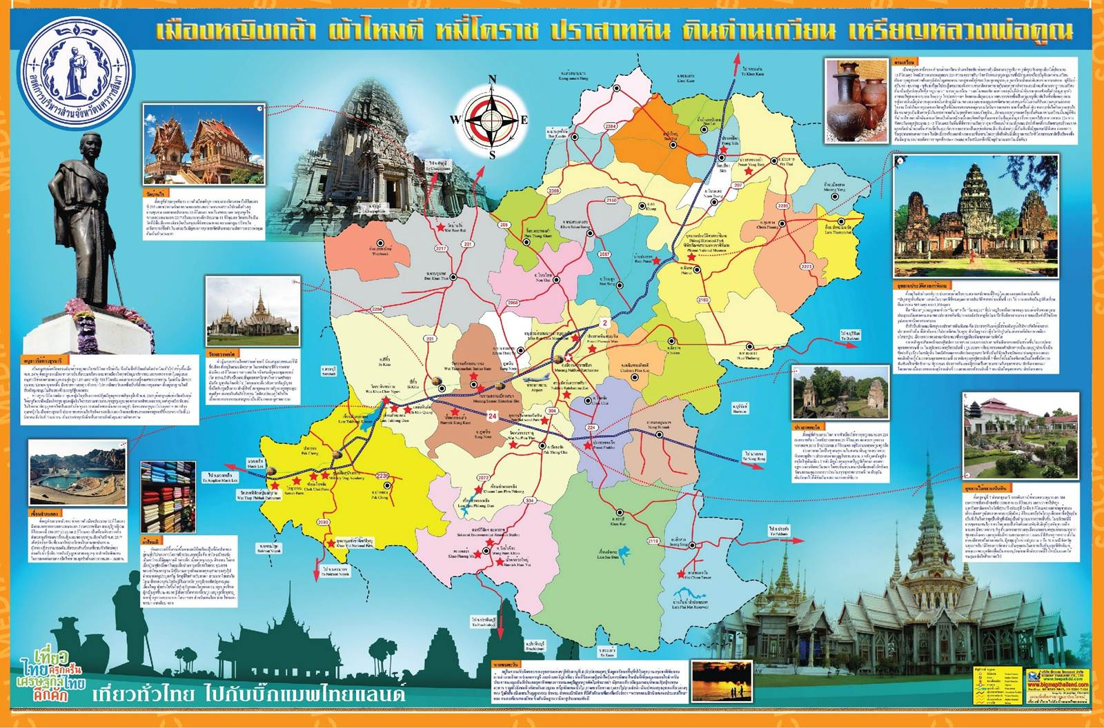 korat map travel