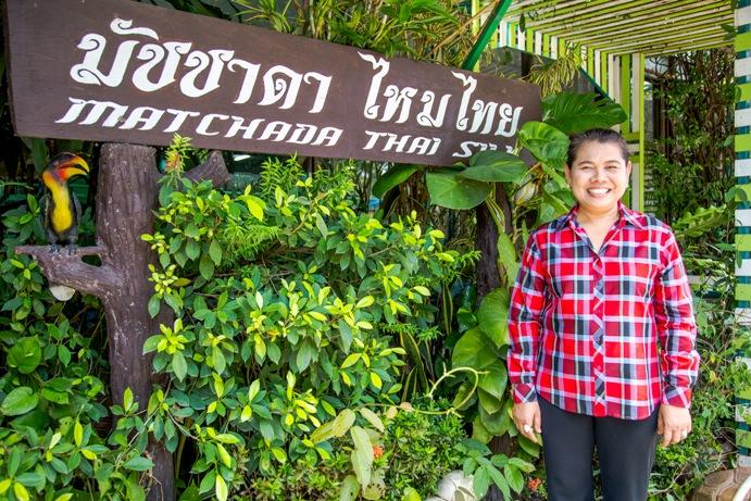 """""""มัชชาดา ไหมไทย"""" ร้านดังโคราช """"จากแม่ค้าขายของ สู่เจ้าของร้านไหมไทย"""""""