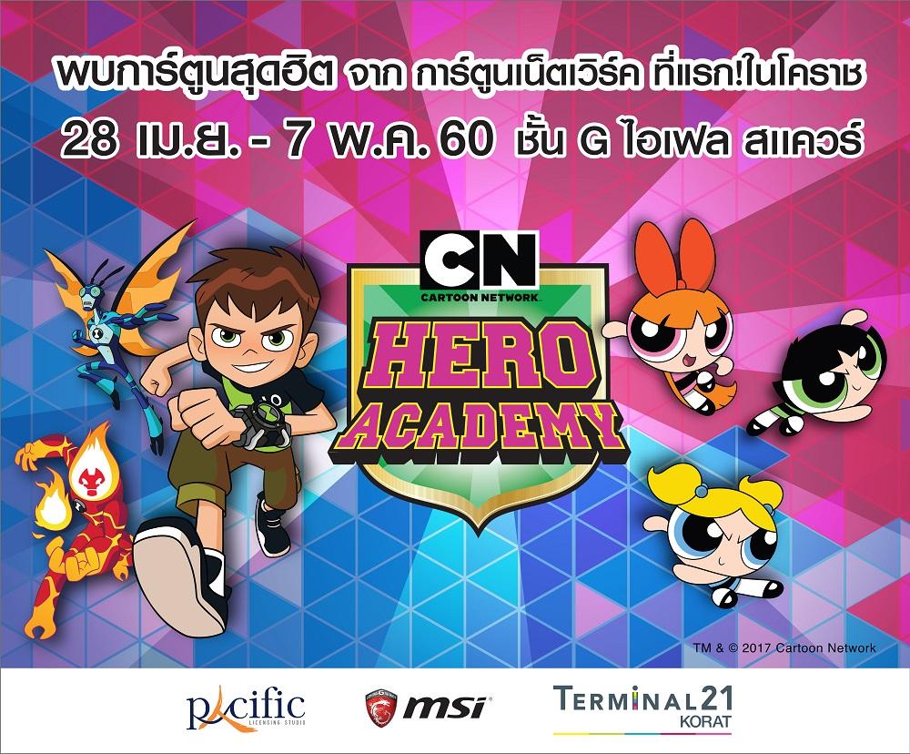 เอาแล้วๆ Terminal 21 โคราช จัดให้ Cartoon Network HERO ACADEMY สนุกสนานไปกับขบวนฮีโร่เบ็นเท็น และพาวเวอร์พัฟเกิร์ลส์