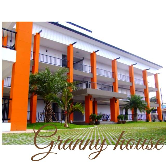 Granny house บ้านคุณยาย โรงแรมอีกแห่งโคราช