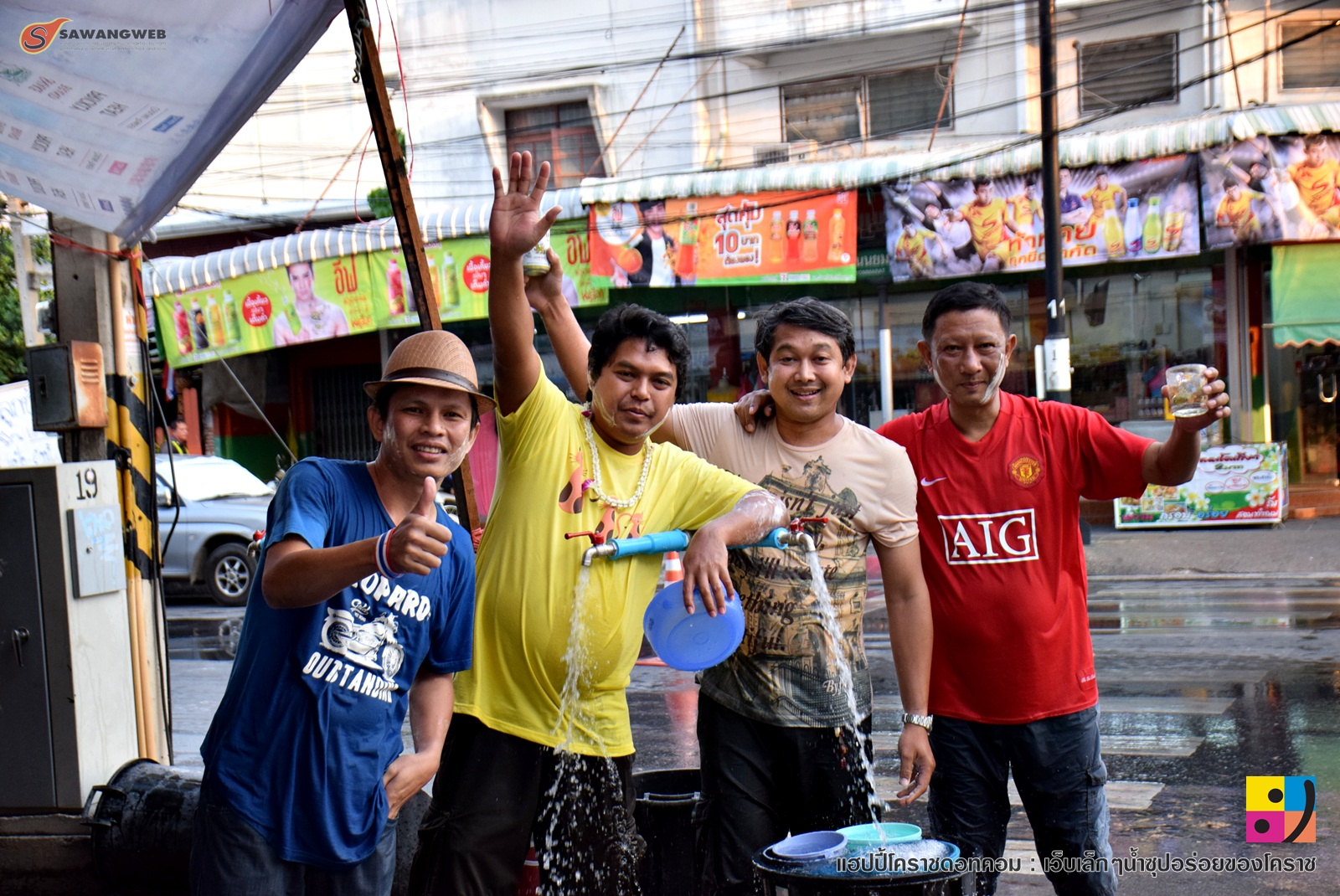 รวมภาพเก็บตก : สงกรานต์โคราช 2558 by happykorat.com [Set 2]